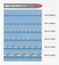 2CUT ADZUKI CHAIN/2面カットアズキチェーン9.5mm
