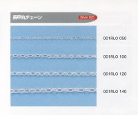 OVAL ROLL CHAIN/長甲丸チェーン4.0mm